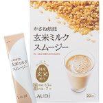 img_prdc_genmai-milk-smoothie01