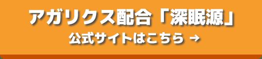 shinmingen_banner