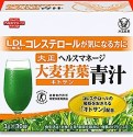 大正ヘルスマネージ 大麦若葉青汁