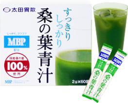 太田胃散 桑の葉青汁