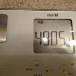 ダイエット294日目の体重体脂肪