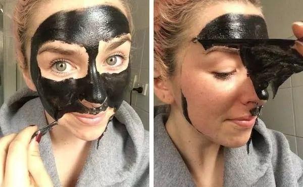 maschera punti neri soluzione