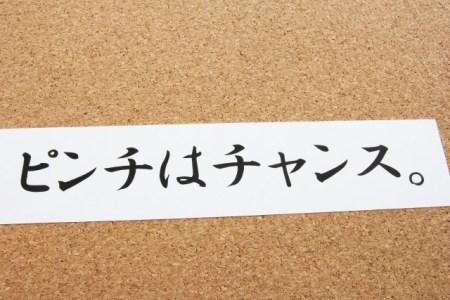 ダイエットの名言・格言集はコレ!セレブやモデル・辛口・偉人編!