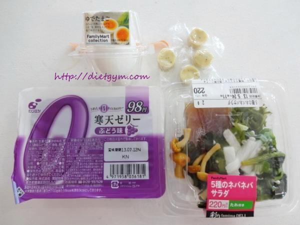 糖質制限ダイエット食 ファミマ