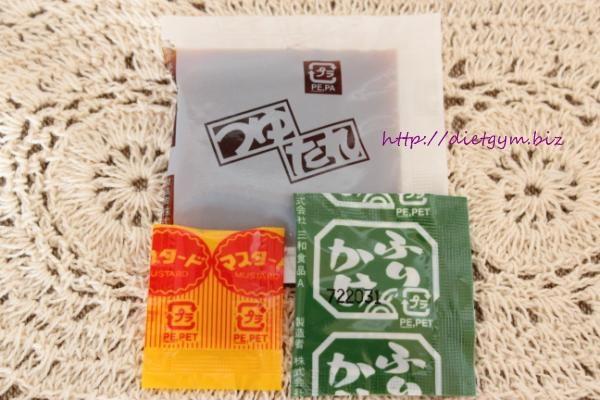 ライザップ3日目朝食 (42)