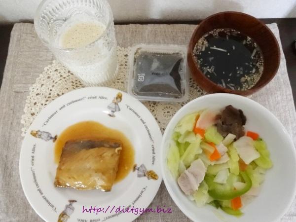ライザップ食事10日目朝食