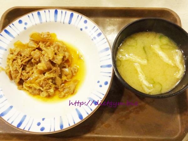 ライザップ13日目夕食 (3)