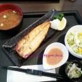 ライザップ14日目昼食