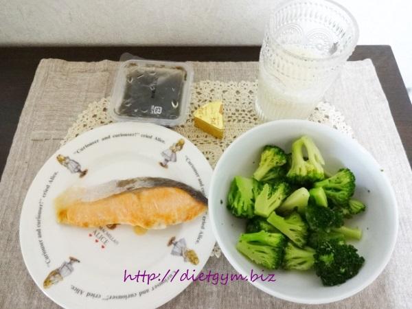 糖質制限ダイエット14日目朝食