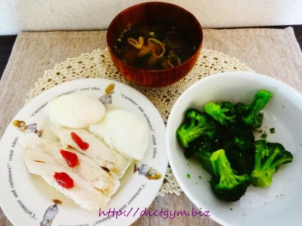 低糖質・高たんぱくダイエット23日目夕食料理