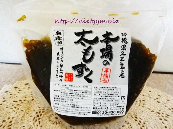 久米島の本もずく 美ら飯