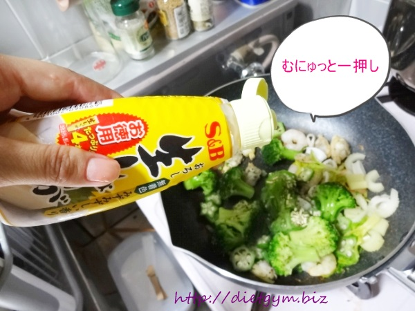 ライザップ食事41日目夕食 (10)
