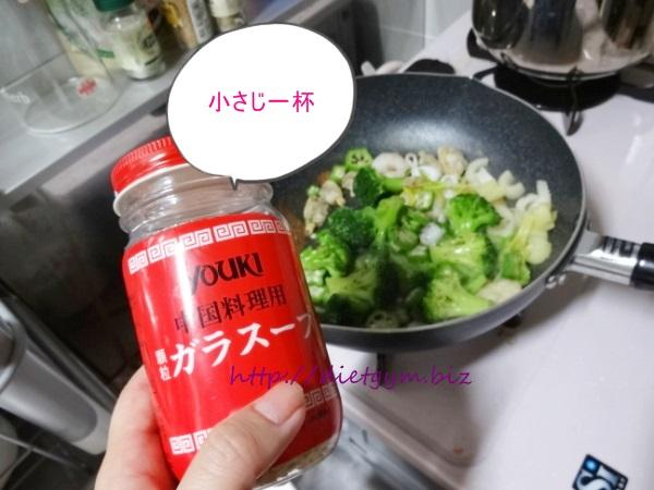 ライザップ食事41日目夕食 (8)