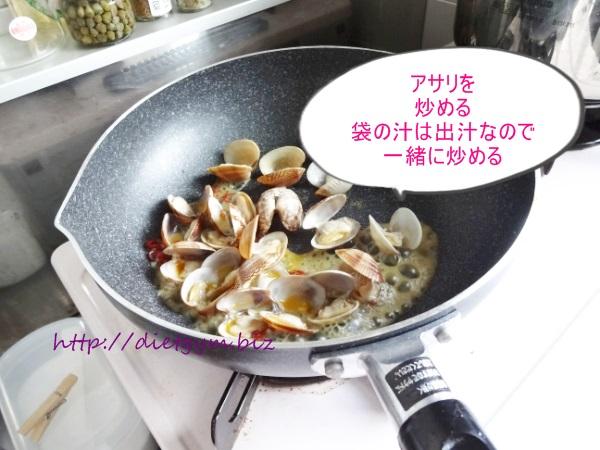 ライザップ食事45日目朝食 (41)