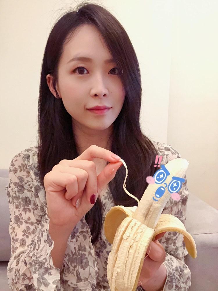 吃香蕉該把白絲剝掉嗎?!