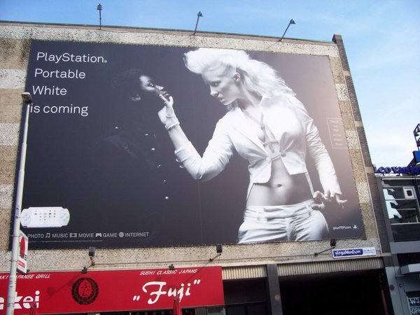 PlayStation adv white is coming