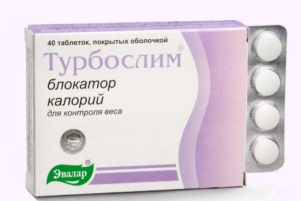 Tablete za mrsavljenje
