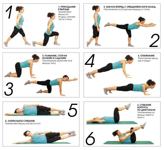 редуслим для похудения упражнения