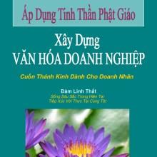 văn hóa doanh nghiệp, sách hay Phật giáo, https://dieunhung.com/, sách hay cho doanh nhân, sách hay cho nhà quản lý doanh nghiệp,