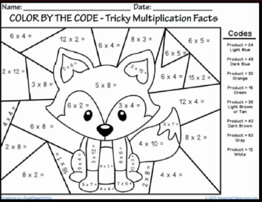 Multiplication Easter Worksheets 3