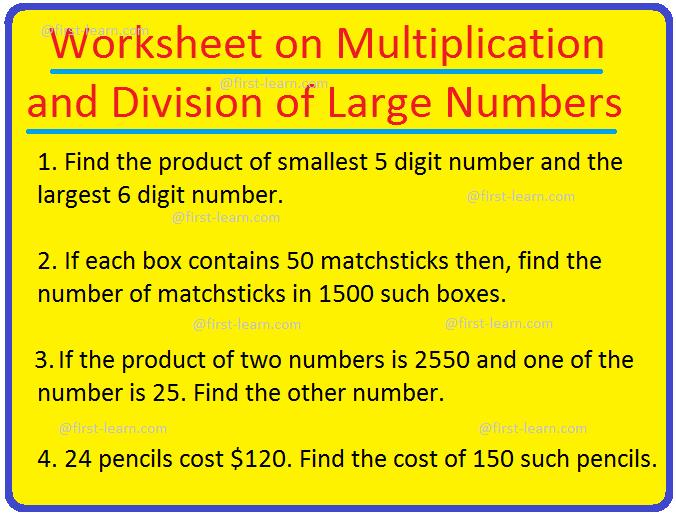 Multiplication Worksheets Big Numbers 6