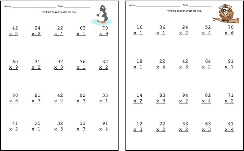 Multiplication With And Without Regrouping Worksheets