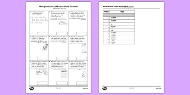 Multiplication Worksheets X5 7