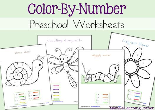 Color By Number Worksheets For Preschool Pdf