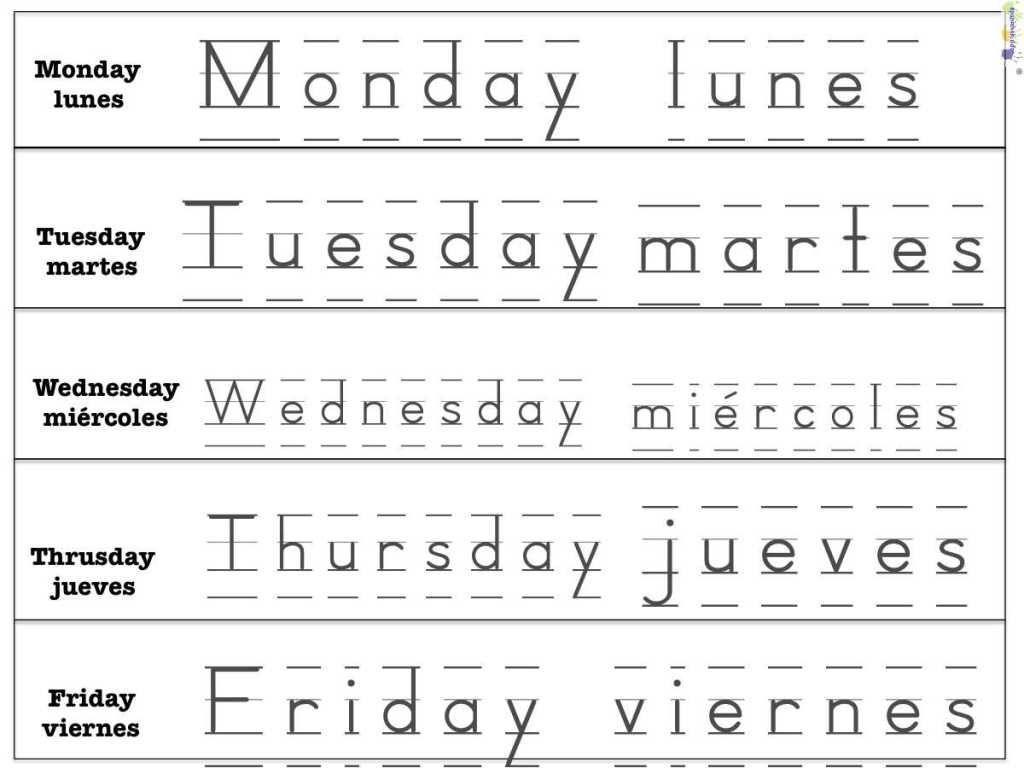 Days Of The Week For Preschoolers Worksheets