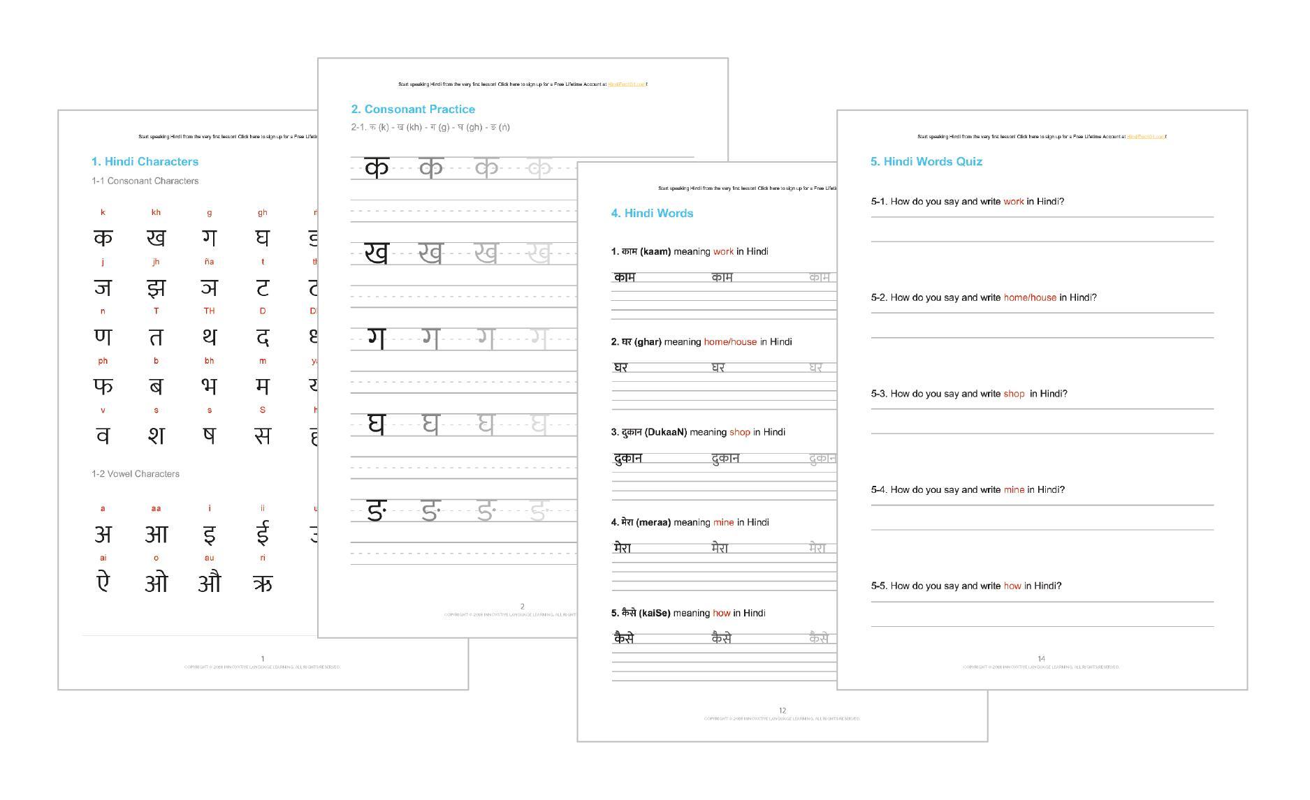 Preschool Hindi Worksheets Pdf