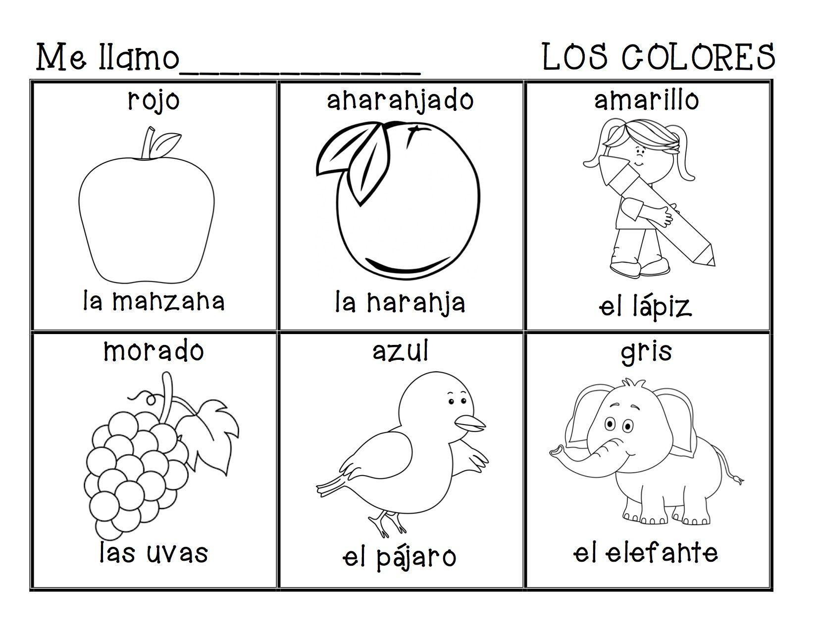 Preschool Worksheets In Spanish 3