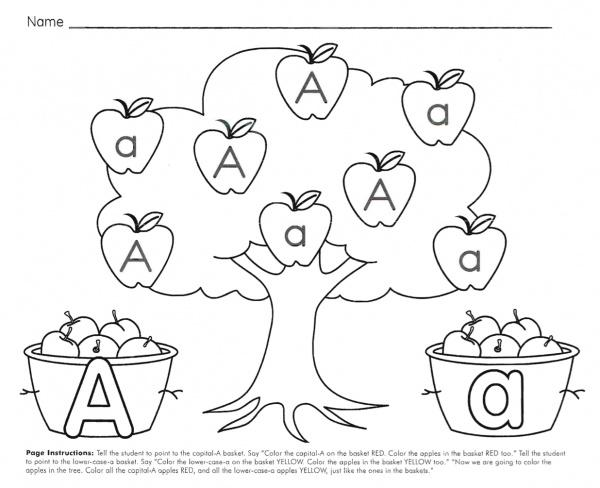 Preschool Worksheets Matching Upper Lowercase Letters 8