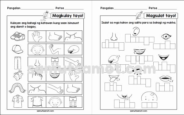 Preschool Worksheets Philippines 8