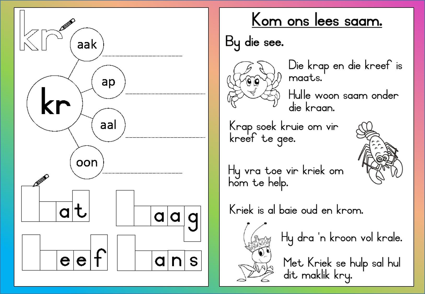 Preschool Worksheets South Africa 8