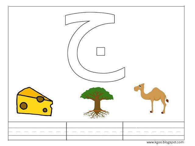 Preschool Writing Worksheets A-z For Beginners