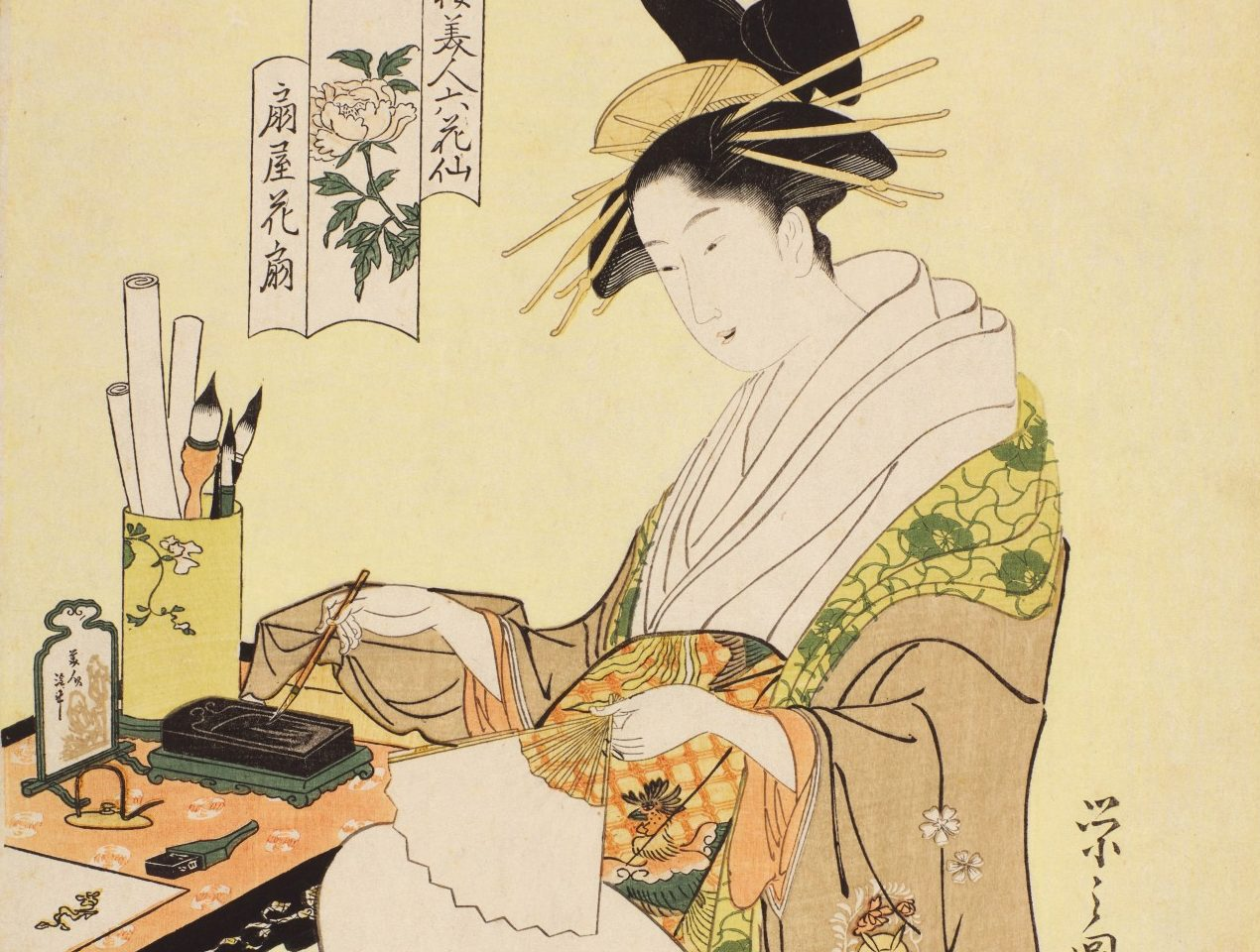 Wood print Japanese woman prepares to make calligraphy