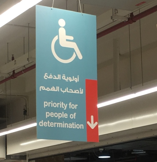 People of Determination: A New Take on Special Needs and Disabilities