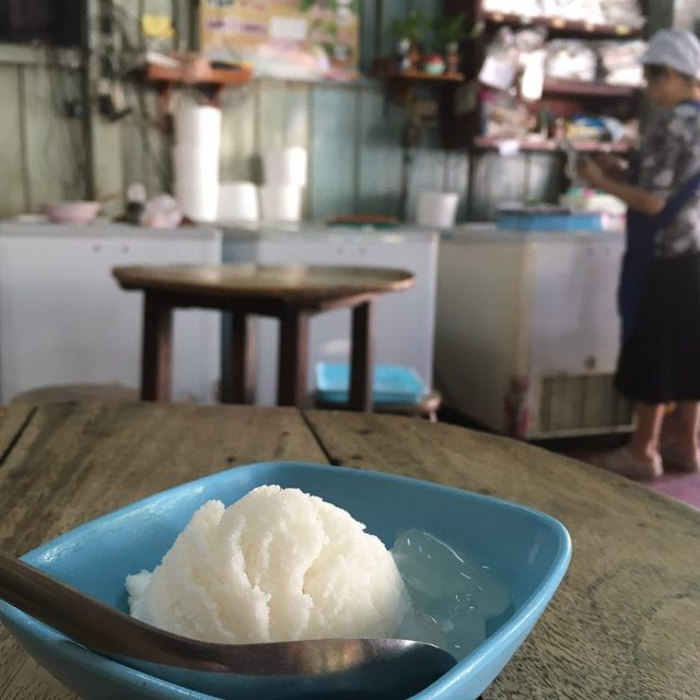 the family who make Bangkok's Nuttporn ice cream have been creating their coconut treat for over 70 years. It's supposed to be the best ice cream in Bangkok - and it certainly is good.