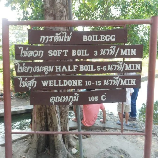 Sign explaining how long to boil your eggs for at San Kamphaeng Hot Springs Chiang Mai