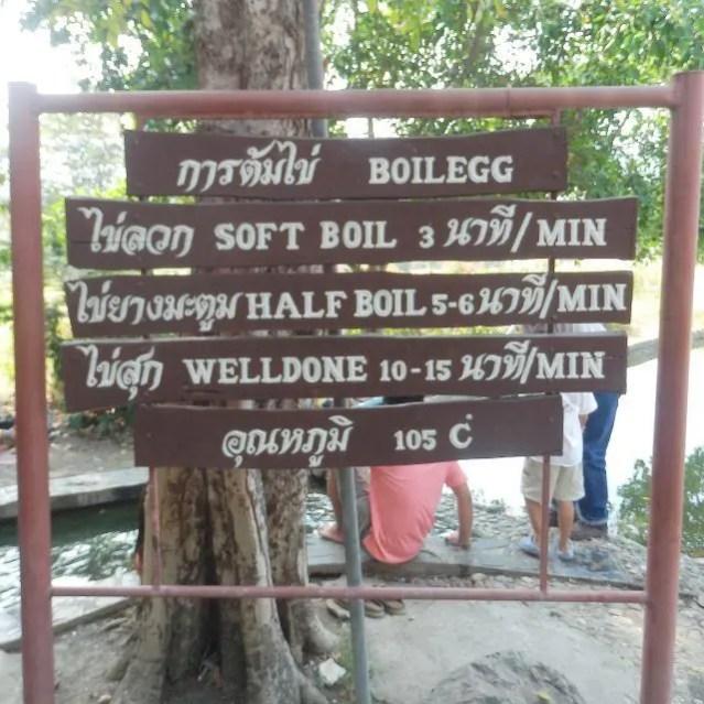 Why We Loved San Kamphaeng Hot Springs, Chiang Mai