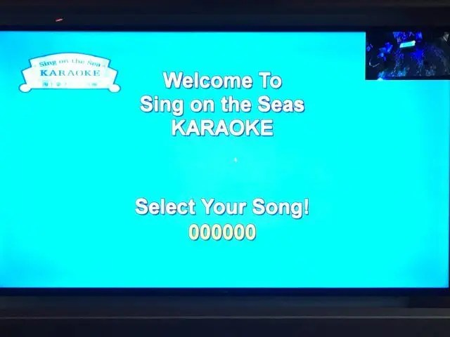 Sing at Sea is the Karaoke service on Majestic Princess