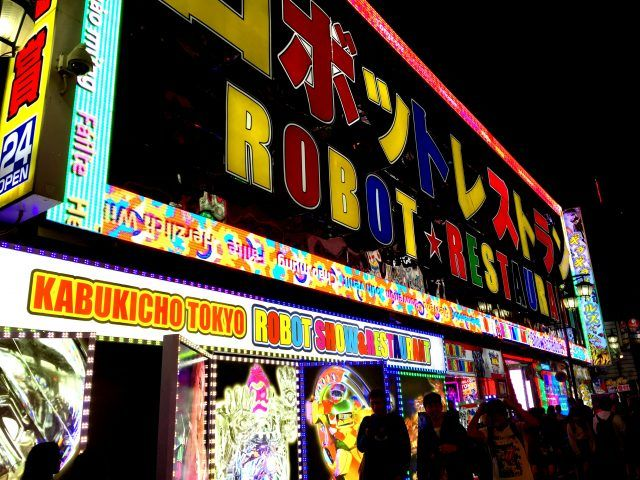 If you're wondering where to see robots in Tokyo, the Robot Restaurant Shinjuku should be on your list