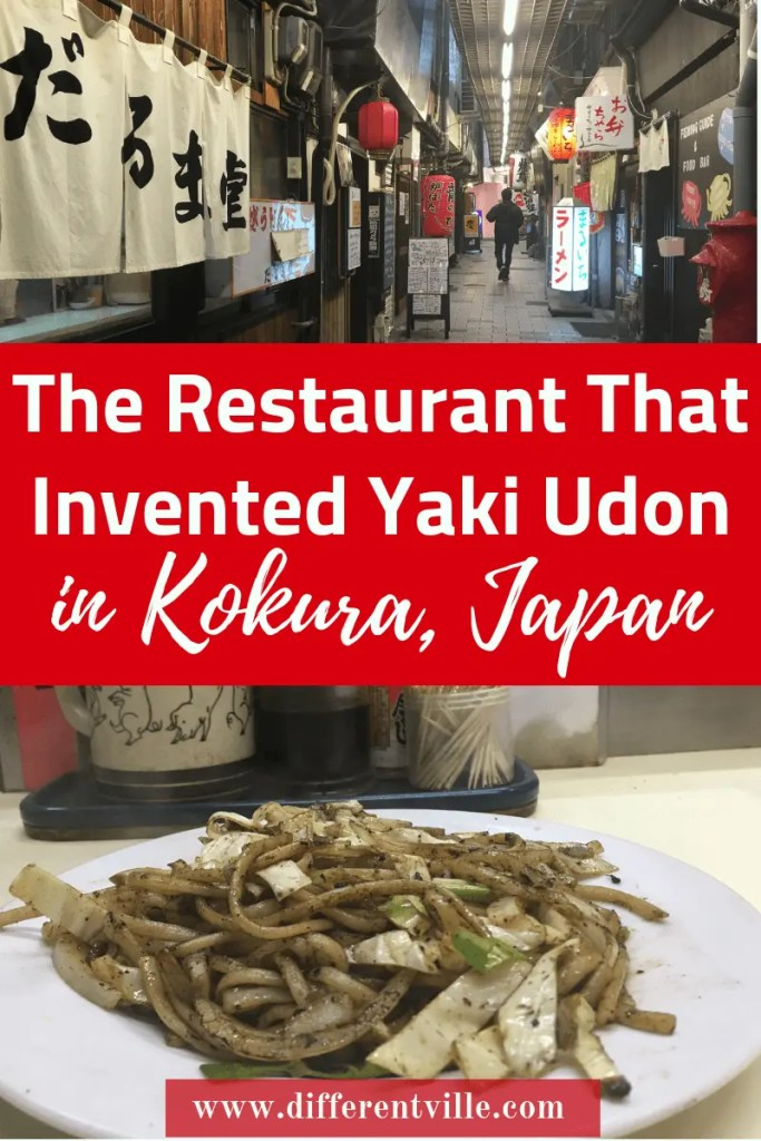 If you're planning a trip to Kyushu, Western Japan, take a day trip to Kokura. and visit the tiny restaurant that invented yaki udon. Click to read their story or save it to your Japan or Kyushu boards for later. #japanesefood #yakiudon #kokura #kyushu #westernjapan