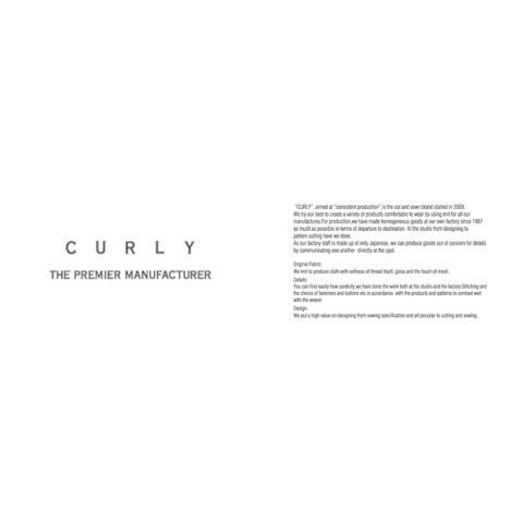 CURLY2017AW