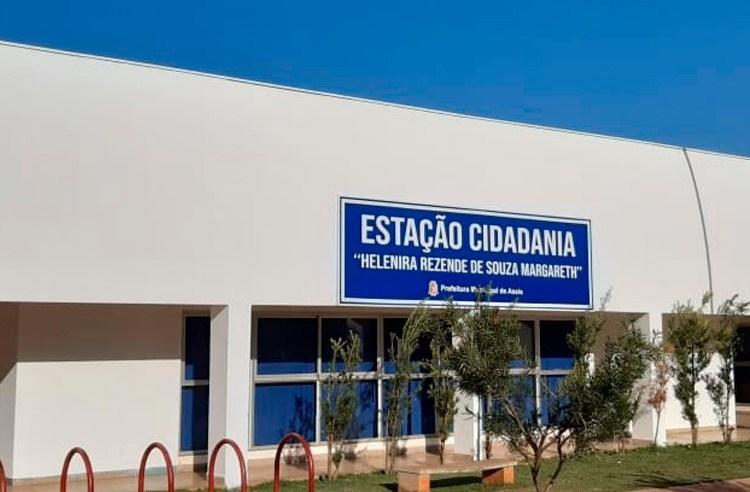 Centro Comunitário e praças esportivas são revitalizados