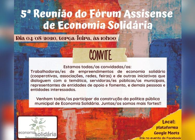5ª reunião do Fórum Assisense de Economia Solidária será online e acontece no dia 4 de agosto