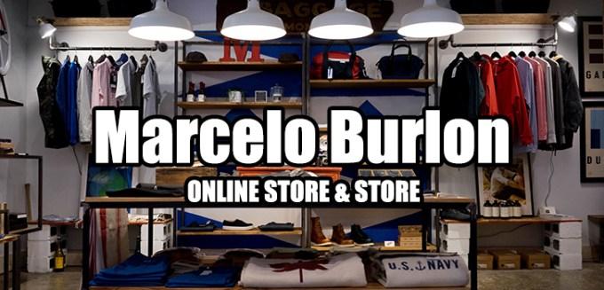 マルセロバーロン購入できる日本の通販サイトと取り扱い店舗まとめの冒頭画像