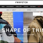 Farfetch(ファーフェッチ)のセール・クーポン情報まとめ