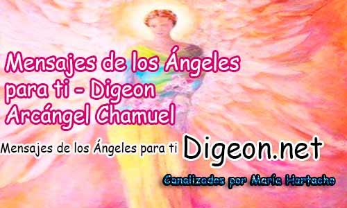 MENSAJES DE LOS ÁNGELES PARA TI - Arcángel Chamuel - Día 854 y Decreto Del Arcángel Jofiel + decreto para la Riqueza.