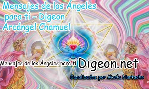 MENSAJES DE LOS ÁNGELES PARA TI - Digeon -Arcángel Chamuel- Día 881y Decreto Del Arcángel Miguel + Consejo de tu Ángel para hoy 23/04/2018.
